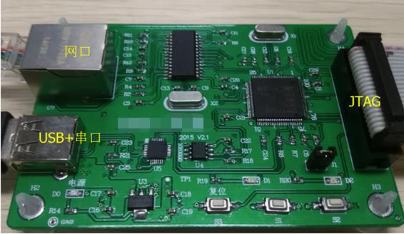 中国移动物联网开放平台OneNet接入使用教程(10):如何利用Stm32开发板和EDP协议实例连接OneNet平台代码(1)