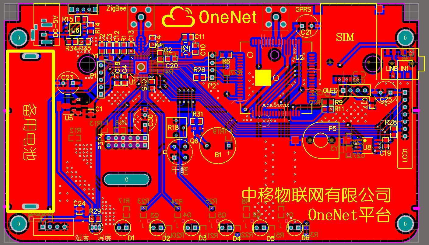 核心器件就是cc2530 sim900a,虽然cc2530很小,本来主要用来实现zigbee