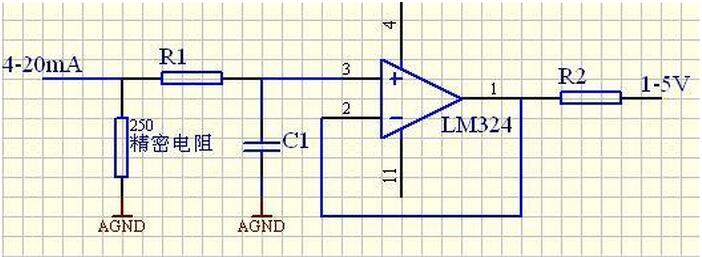 电流转换电压电路