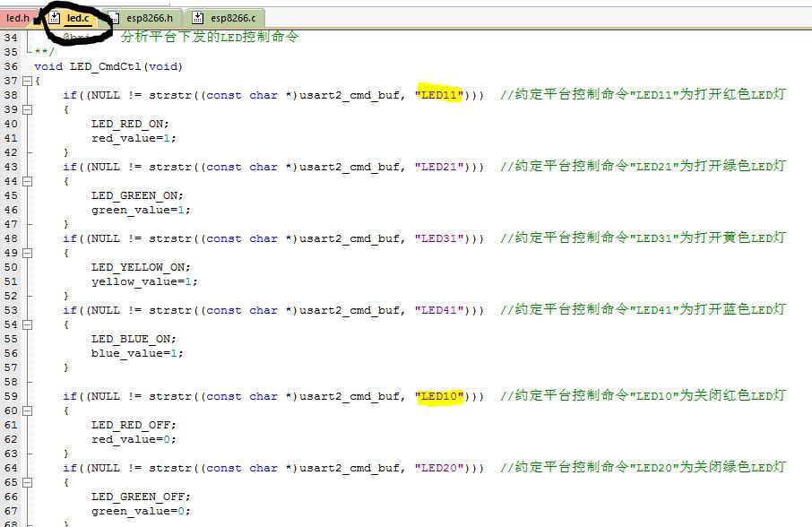 程序led数据流的值.JPG