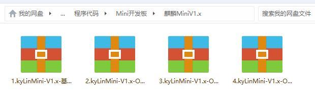 kyLinMini-V1.x