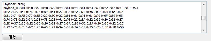 测试客户端的调试窗口显示刚刚发布的内容
