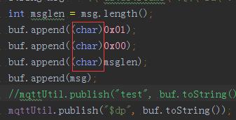 修改之后的代码