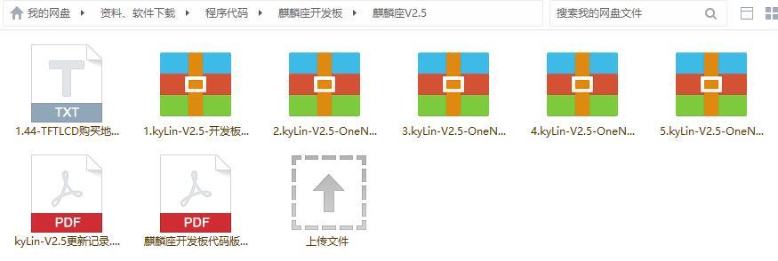 keLinV2.5