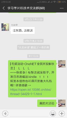 Screenshot_2018-09-12-10-35-58-632_com.tencent.mm.png