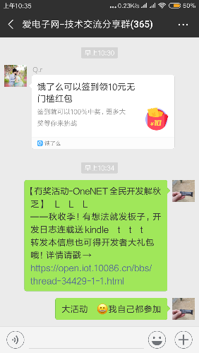 Screenshot_2018-09-12-10-35-31-792_com.tencent.mm.png