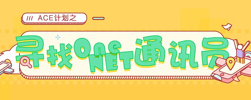 小号banner.jpg
